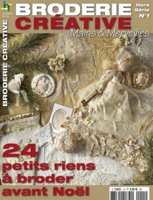 24_petits_riens_à_broder