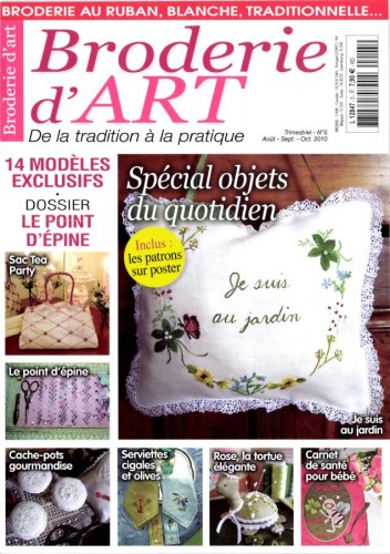 Broderie d'art n°5